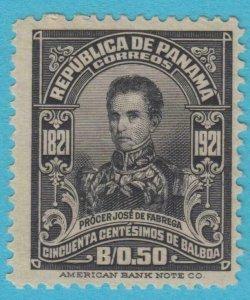 Panama 231 Excellent État à Charnières Og N° Défauts Très Fin