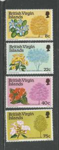 British Virgin Islands # 356-359 Unused HR