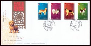 HONG KONG SC#1169-1172 Year of the Dog (2006) FDC