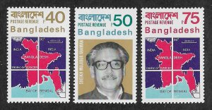 1972,MNH released not valid