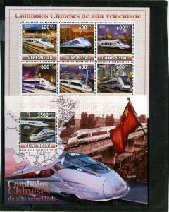 GUINEA BISSAU 2010 CHINESE HIGH SPEED TRAINS SHEET OF 6 STAMPS & S/S MNH