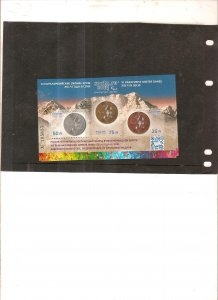 Block Paralympic games  medals Sochi 2014with overprint  Russia 2014y.