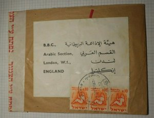 Israel Censored Cover Arabic BBC LOndon 1952 195 Pair