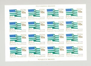 Abkhazia (Georgia) 1999 Flags, Independence 1v Imperf M/S of 16 #2