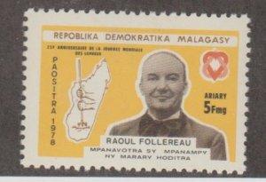 Madagascar - Malagasy Republic Scott #587 Stamp - Mint NH Single
