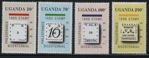 UGANDA 681-684, (4) SET,  MNH, 1989 PHILEXFRANCE '89
