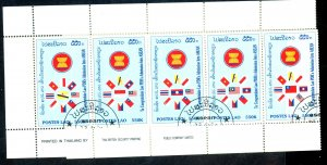 LAOS #1359A-1 USED FOLDED SHEET OF 50 Cat $47