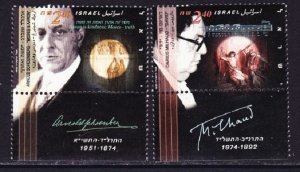 Israel #1231 - 1232 Jewish Composers MNH Singles with tab