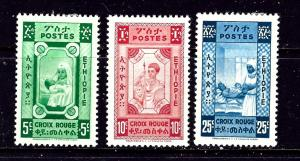 Ethiopia B11-13 MH 1950 partial set