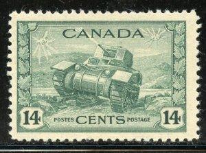 Canada # 259, Mint Never Hinge. CV $ 10.50