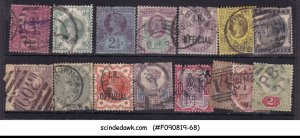 GREAT BRITAIN - 1887-1900 SELECTED STAMPS OF QV JUBILEE ISSUE 16V USED
