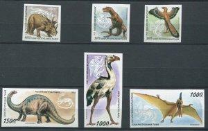 Russia MNH Prehistoric Dinosaurs Imp. 1995