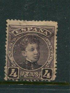 Spain #285 Perfin