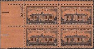 1083 Mint,OG,NH... Plate Block of 4... SCV $1.00