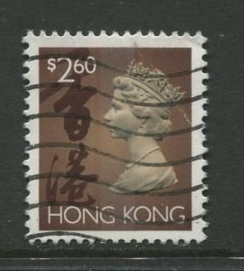 STAMP STATION PERTH Hong Kong #651 QEII Definitive Issue Used CV$2.00.