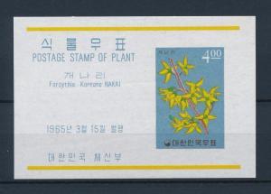 [33694] Korea 1965 Plant Flowers Souvenir Sheet MNH BL.201
