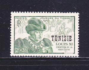 Tunisia B85 Set MH King Louis XI