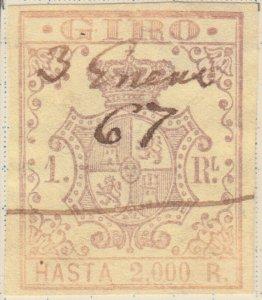 ESPAGNE / SPAIN / ESPAÑA 1861 Sello Fiscal (GIRO) 1 real - Usado (b)