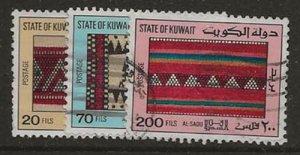 Dollar Special. Kuwait 1021-1023 u