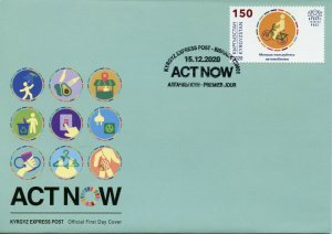 Kyrgyzstan Environment Stamps 2020 FDC United Nations Act Now Recycling 1v Set