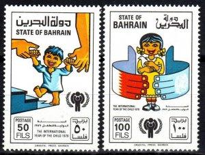 Bahrain #271-2 MNH CV $6.50 (X2550)