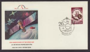 Russia 4595 Space Fleetwood U/A FDC