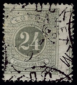 Sweden* SC J8 Used Fine paper adherence  SCV $52.50....Fill a Value spot!