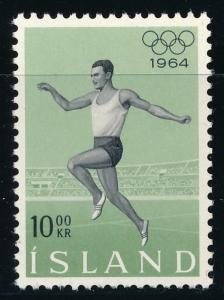 Iceland - 1964 Tokyo Olympic Games MNH (Sc 369)