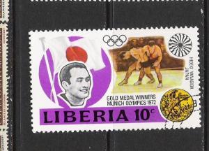 LIBERIA 618 VFU OLYMPIADS Q318