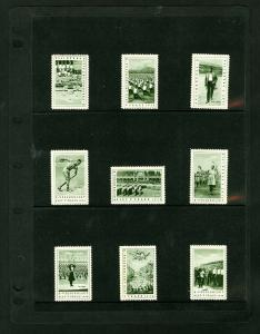 Czechoslovakia 1936 Stamps Set of 9 Labels