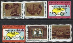 Honduras C531-36 MOG X675