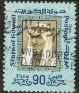 Kuwait Scott 644 used 1975 stamp