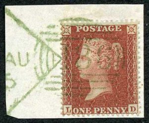 Penny Star (LD) SG21 Plate 9 SUPERB Dublin Spoon in GREEN Cat 550 pounds