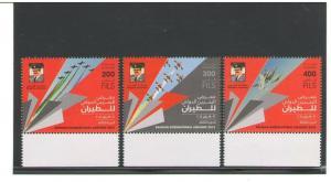 BAHRAIN:  Sc.705-07 /**3rd BAHRAIN INT AIR SHOW**/  Complete Sets /MNH