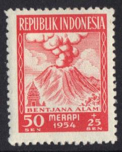 Indonesia  #B71  MH  1954  Natural disasters fund  50s
