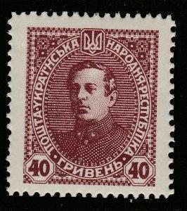 Ukraine West National Republic eastern Galicia 1920 40g Fine MH* A4P54F85