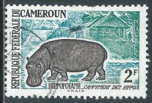 Cameroun, Sc #361, 2fr Used