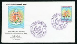 2004 - Tunisia- Commemoration of the World´s Human Rights Declaration- Flag-FDC