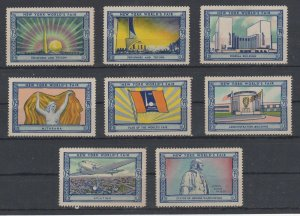 USA - 1939 New York World's Fair Lot  of 8 MH Stamps Assortment 2