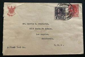 1947 Bangkok Thailand Postal Stationery Cover To Los Angeles CA USA H&GB5