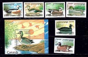 Cambodia 1611-17 MNH 1997 Ducks complete set    (ap1147)