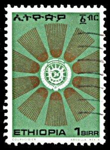 Ethiopia 806A, used, Sunburst around Coat of Arms