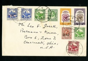 Palestine 1951 Used Stamp Cover From Jordan to Ohio USA. Has 9 stamp values. VF.