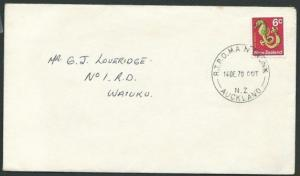 NEW ZEALAND 1970 6c Seahorse on cover RTPO MAIN TRUNK / AUCKLAND cds.......42936