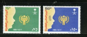 SAUDI ARABIA SCOTT# 1157-1158 MINT NEVER HINGED AS SHOWN