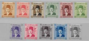 Egypt 206-16 King Farouk set MH