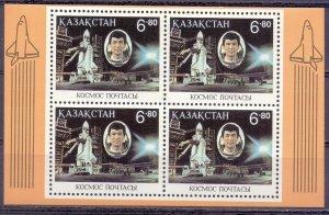 Kazakhstan. 1994. bl1. space. MNH.