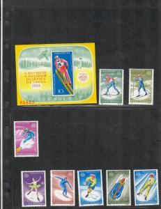 Romania Sc#3166-3173 M/NH/VF, Complete Set+Imperf Souv. Sheet, Cv. $30.80
