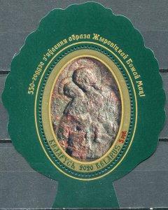 Belarus 2020. Mother of God Icon of Zhirovichi (MNH OG) S/S