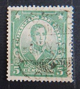 Chile, 1928-1930, (2183-Т)